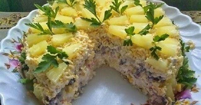 salat_s_kuricei_i_ananasom_sloyami