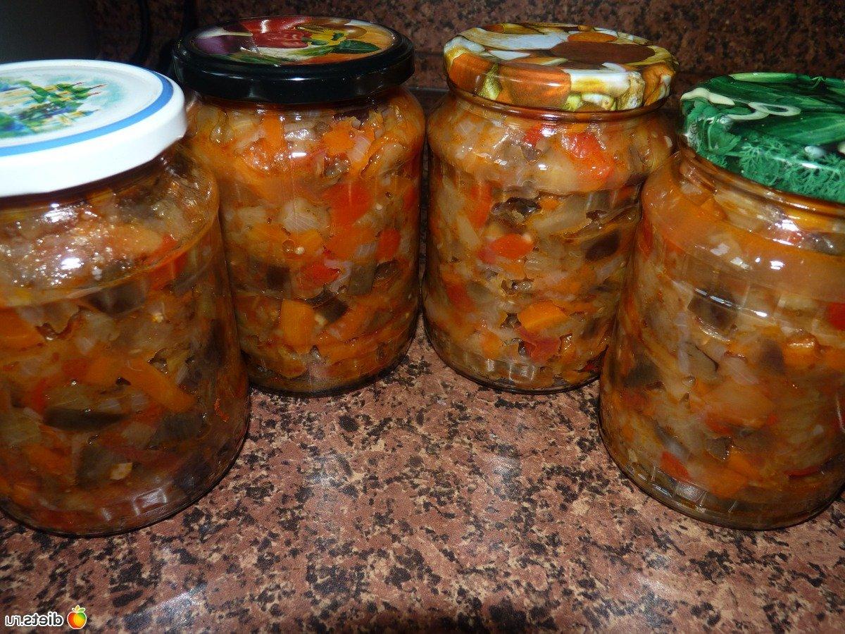 Баклажан на зиму рецепты с фото пошагово