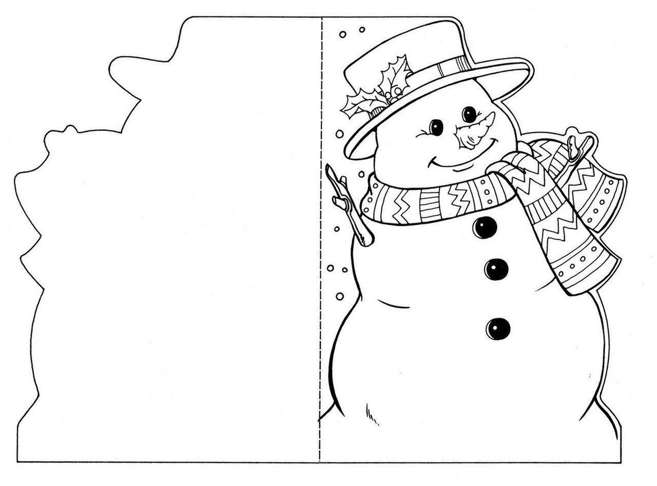 Открытки новогодние с шаблонами для детей, открыток день